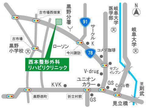 西本整形外科リハビリクリニック・イラストマップ